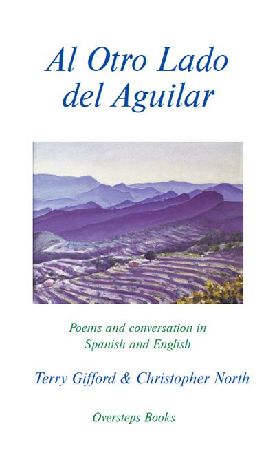 'Al Otro Lado del Aguilar': cover